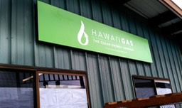 Hawaii Gas sign 1•