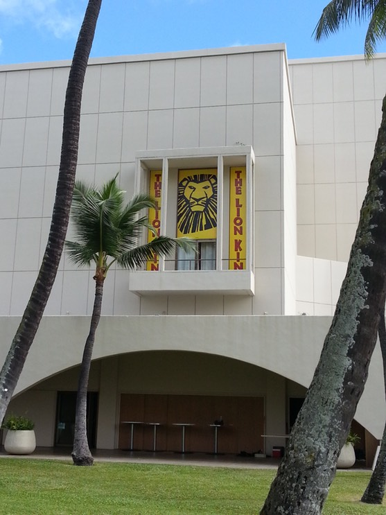 Lion King Blaisdell Balcony Display4