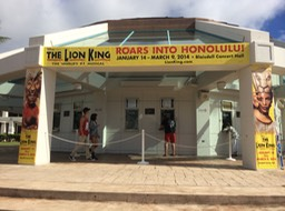 Lion King Blaisdell Box Office•
