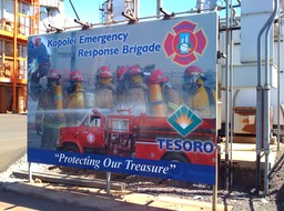 Tesoro Billboard•